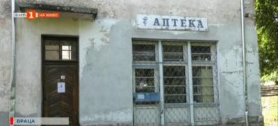 Малки населени места във Врачанско нямат аптеки