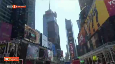 Нюйоркчани призовават хората да се включат в местното преброяване