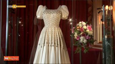 Сватбата на принцеса Беатрис