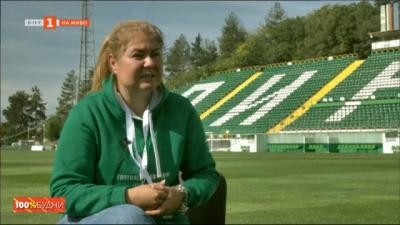 Как една дама възроди футбола в Благоевград