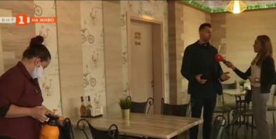 Как се дезинфекцират ресторантите в Благоевград