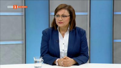 Корнелия Нинова: Не се меся в решенията на президента
