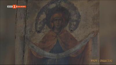 Православната църква чества на 1 октомври Покров на Пресвета Богородица