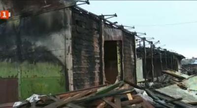 Пожар остави 20 души без дом в Разлог. Общината ще помогне на хората