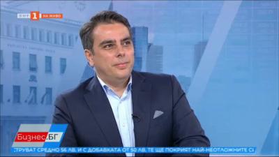 Бюджет 2021. Дългове и дефицит - говори Асен Василев