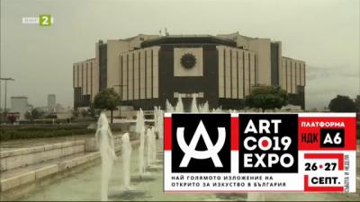 Изложение на българското изкуство EXPO ARTCO19