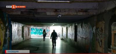 Нова визия на подлезите в центъра на Пловдив