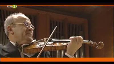 Юбилей на изтъкнатия български цигулар Минчо Минчев