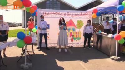 ОП Развитие на човешките ресурси организира сладоледен фест в Бургас