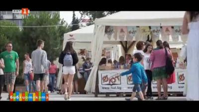 Пловдив чете - есенен фестивал с наситена и разнообразна програма