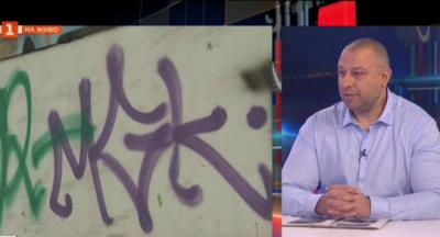 Има ли начин реално да защитим сградата си от вандализирането със спрейове?