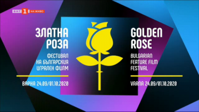Акценти от програмата на 38-ото издание на фестивала Златна роза във Варна