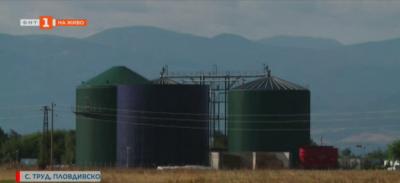 Проверка на БАБХ-Пловдив в централа за биогаз в с.Труд