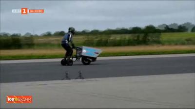 Скоростни рекорди