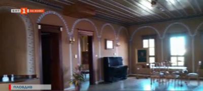 В Пловдив реставрираха възрожденска къща