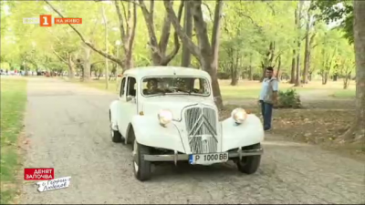 Парад на ретро автомобили в Русе