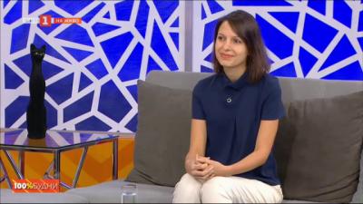"""""""Няма друго място като вкъщи"""" - първото в България хибридно благотворително събитие"""