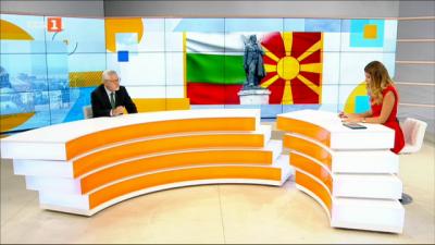 Комисията по историческите въпроси на България и Северна Македония не се е събирала от 10 месеца