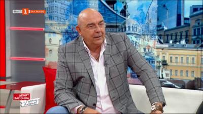 Калин Сърменов: Преекспонираме кризата, имаме проблем с желанието за работа