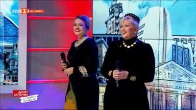 На гости: Николина и Мария Чакърдъкови