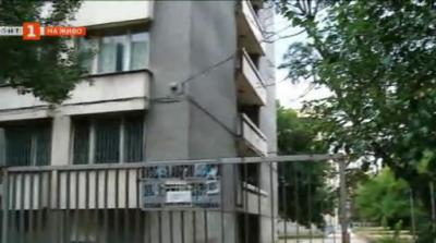 Проблем със студентските общежития в Пловдив