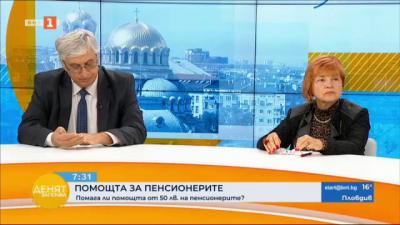 Актуализацията на пенсиите - коментар на Иван Нейков и Ася Донева