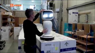 AV1 - робот, който помага на деца със специални потребности