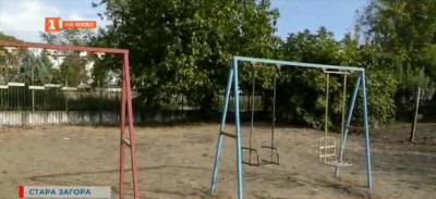 Невъзможно за детски игри