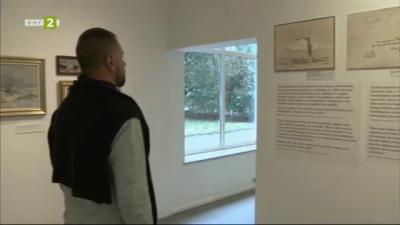 """Експозиция в галерия """"Васка Емануилова"""" по повод 110 години от създаване на Тръпковата галерия"""