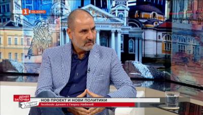 Цветан Цветанов: Републиканци за България ще бъде представена в следващия парламент