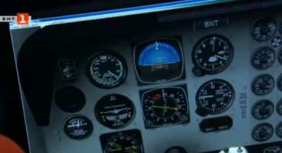 Обучение на авиосимулатор