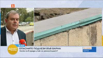 Как и с какви материали ремонтират подлеза до спирка Стадион Варна