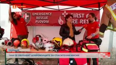 Как се обучават доброволците за спасителни мисии