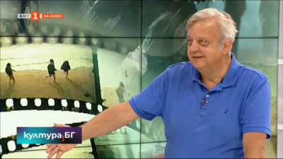 Премиера на документалния филм Недалеч от рая на София филм фест
