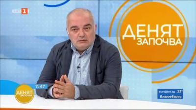 Арман Бабикян: Никой не бива да очаква, че Брюксел ще дойде и ще уволни Бойко Борисов вместо българите