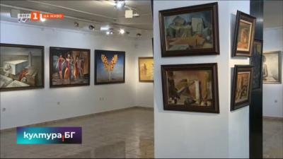 Изложба живопис XX век на Николай Николов-Зиков в галерия Средец
