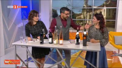 Българска винарна в световен ТОП 50 - Милица Зикатанова за традициите и винопроизводството