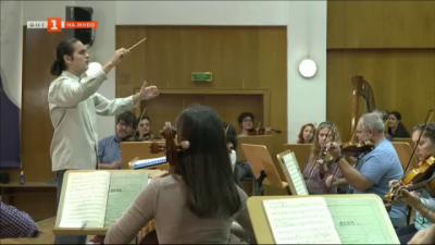 Концерт на Академичния симфоничен оркестър на НМА с произведения на Веселин Стоянов, Мартину и Чайковски