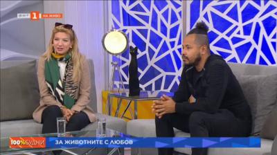 Йоанна Драгнева и Venzy – новият тандем водещи на БНТ1