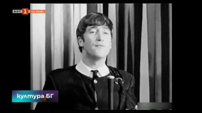 На днешната дата: Излиза Love me do на The Beatles