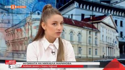 Формулата на успеха - Михаела Маринова
