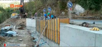 Ремонт на пътя до Асеновата крепост