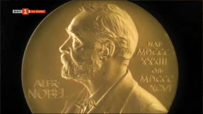 Кои са тазгодишните носители на Нобеловата награда
