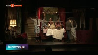 Премиера на постановката Танго в театъра на НАТФИЗ