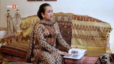 """""""Чужденците: Посланикът на Индонезия в България Сри Астари Расджид"""
