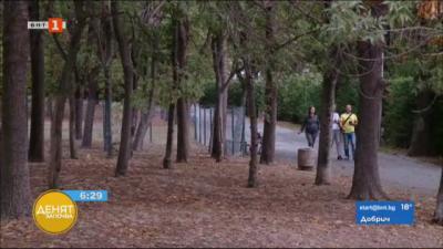 Заградиха терен в Морската градина във Варна