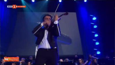 Цигуларят Васко Василев чества 50-годишнината си с концерт