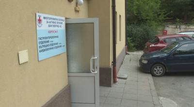 Остър недостиг на медицински персонал в Благоевградско