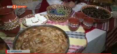 Традиции с дъх на кестени в с. Брежани