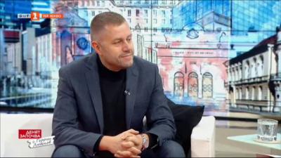 Религията днес с водещ Георги Милков